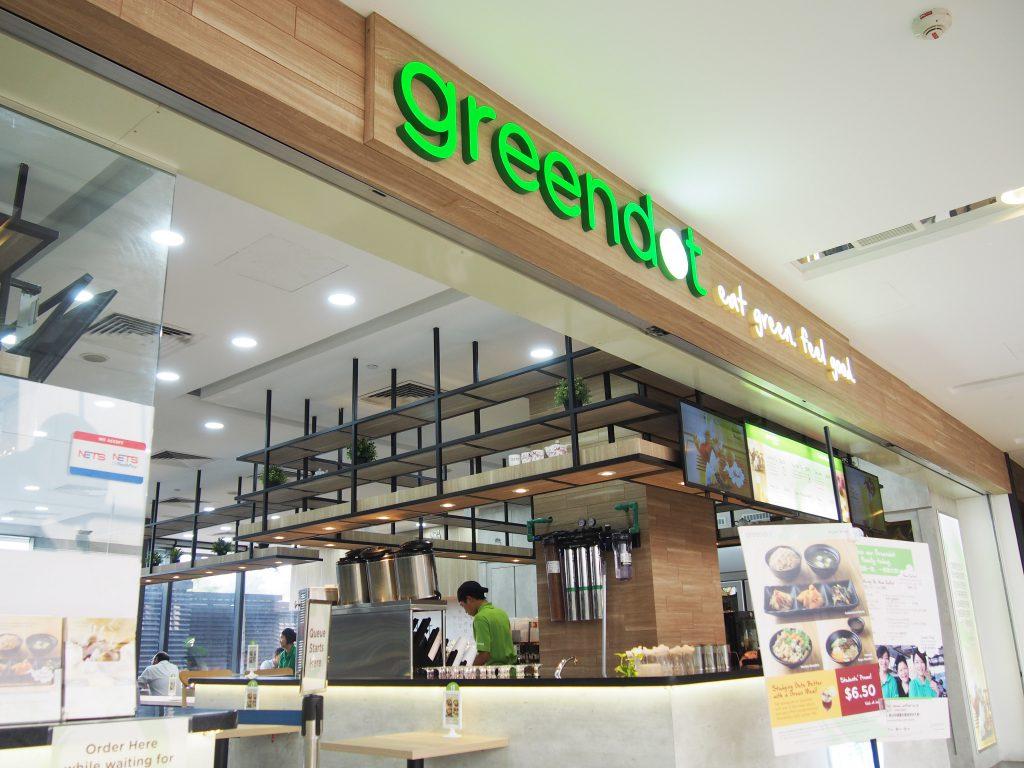Greendot Storefront